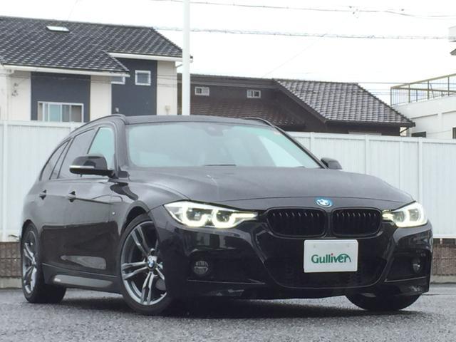 BMW 3シリーズ 3シリーズ xDrive ツーリング Mスポーツ