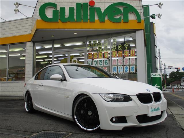 BMW 3シリーズ 335i Mスポーツパッケージ クーペ 純正ナビ バックカメラ スマートキー プッシュスタート BILSTEIN車高調 ローダウン WORK20インチアルミ MTXオーディオ aFeエアクリ(純正有) ブラックレザーシート HID