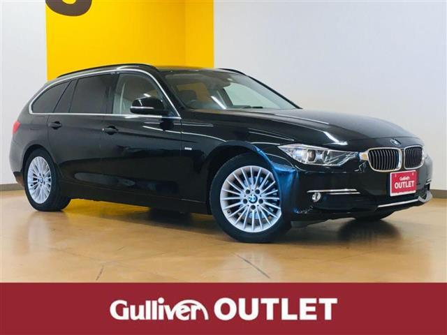 BMW 3シリーズ 320dブルーパフォーマンス ツーリングラグジュアリ 純正ナビAM/FM/CD/DVD/BTバックカメラステアリングスイッチレザーシートパワーシートシートヒーター電動格納ウィンカーミラーアイドリングストップMTモードETC