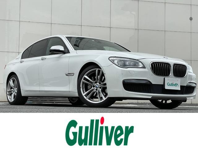 BMW 7シリーズ アクティブハイブリッド7