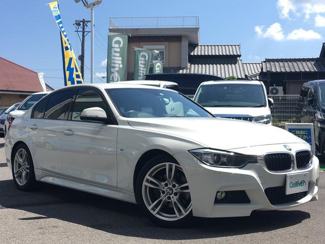 BMW 3シリーズ 320dブルーパフォーマンス Mスポーツ 禁煙ワンオーナー ディーゼル