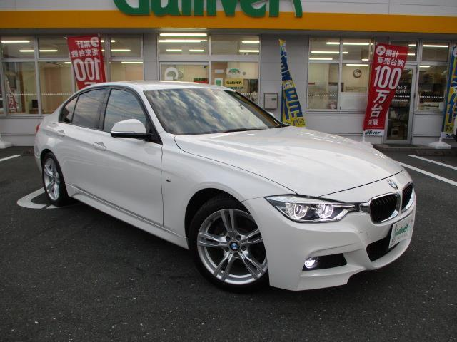 BMW 3シリーズ 320i Mスポーツ アドバンストセーフティパッケージ