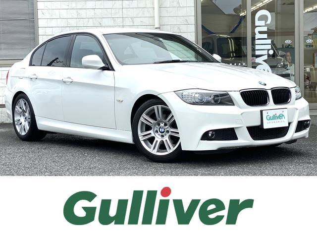 BMW 320i Mスポーツ プラス ポータブルナビ/ETC/純正17インチAW/フロアマット/革巻きステアリング/オートエアコン/オートライト/電格ミラー/フォグランプ