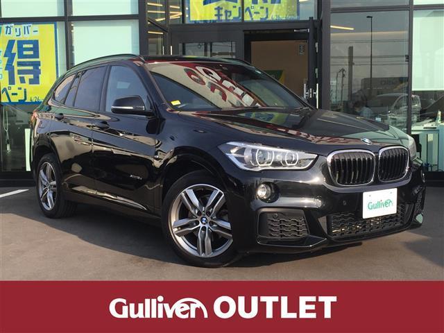 BMW X1 xDrive 18d Mスポーツ インテリジェントセーフティー/レーンキープアシスト/純正ナビ/フルセグTV/バックカメラ/パワーバックドア/横滑り防止装置/コーナーセンサー/アイドリングストップ/純正18インチAW/ETC