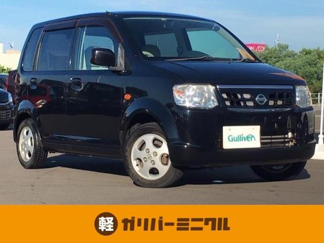 日産 オッティ E FOUR 4WD/純正オーディオ/AM.FM/CD.MD/運転席シートヒーター/電動格納ミラー/純正フロアマット/ドアバイザー/ライトレベライザー