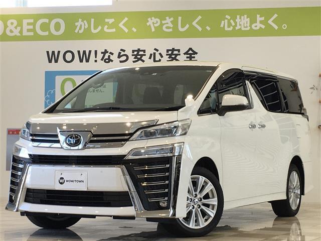 トヨタ 2.5Z 衝突軽減 9型ナビ 後席モニタ ETC 禁煙車