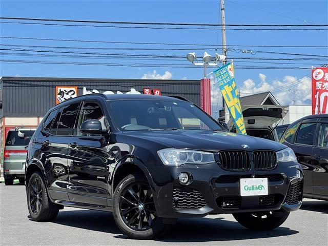 BMW X3 xDrive 20d 限定200台セレブレーションED BLACK OUT.パワーバックドア.レザーシート.パドルシフト