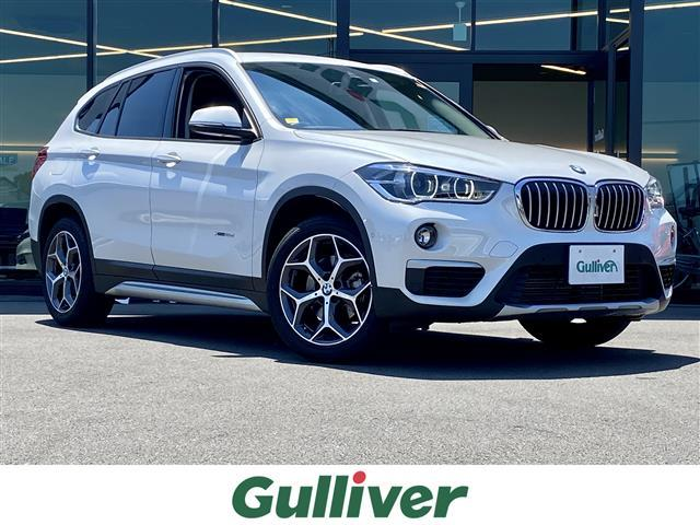 BMW X1 xDrive 18d xライン アドバンスドアクティブセーフティ コンフォートPKG 純正ナビ バックカメラ LEDヘッドライト ハーフレザー 電動リアゲート パークディスタンスコントロール アクティブクルーズ