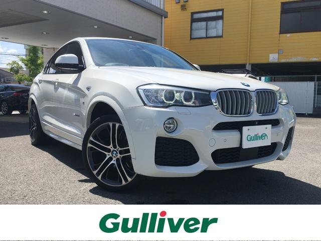 BMW X4 xDrive 28i Mスポーツ 電動シート クルコン ETC 全方位カメラ