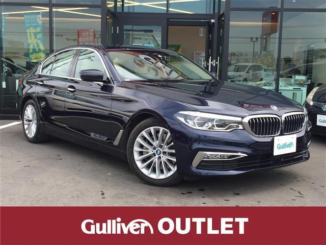 BMW ラグジュアリー インテリジェントセーフティー/レーンキープアシスト/アクティブ・クルーズ・コントロール/純正ナビ/ フルセグTV/アラウンドビューモニターレザーシート/ドライブレコーダー/コーナーセンサー