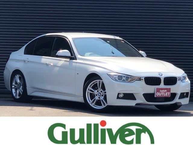 BMW 320i Mスポーツ インテリジェントセーフティ レーンディパーチャー レーンチェンジウォーニング アダプティブクルーズコントロール 純正ナビ DVD Bluetooth クリアランスソナー 純正HIDヘッドライト ETC
