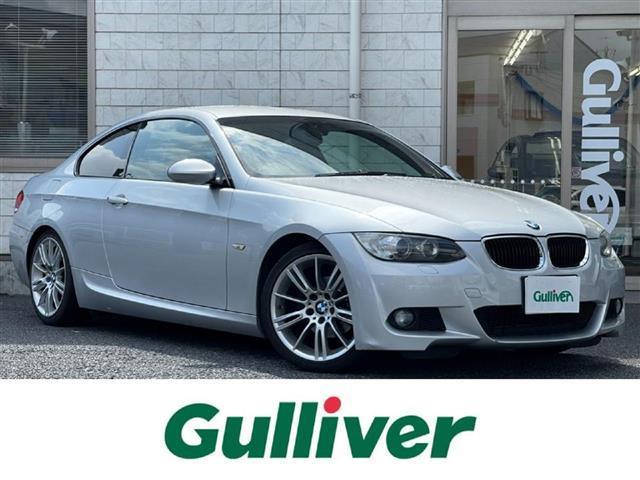 BMW 320i ワンオーナー/Mスポーツパッケージ/純正オーディオ/パワーシート/ETC/オートライト/オートワイパー/ダブルオートエアコン/電動格納ミラー/HIDヘッドライト/保証書/スペアキー