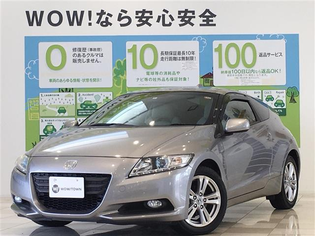 ホンダ CR-Z α 純正ナビ ETC クルコン シートヒーター