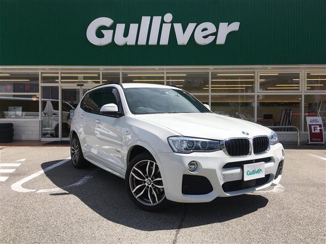 BMW xDrive 20d メーカーナビ/CD/DVD/MSV/BT/USB/AUX/フルセグTV/アラウンドビューモニター/レーダークルーズコントロール/衝突軽減ブレーキ/車線逸脱警報/パワーバックドア