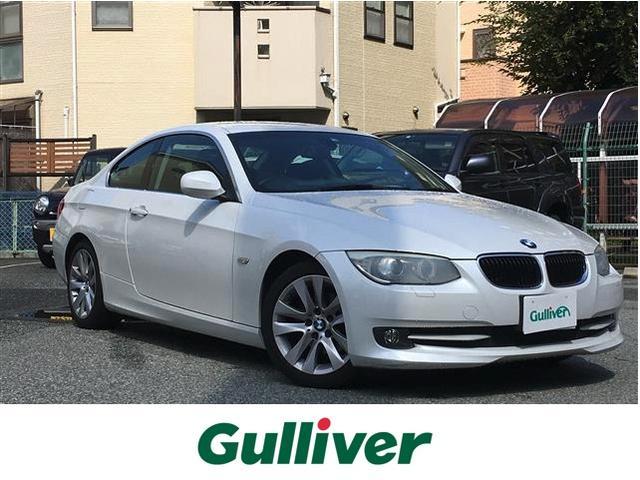 BMW 320i ・ワンオーナー・純正HDDナビ・純正CDDVD・DN席パワーシート・革シート・新車時保証書有