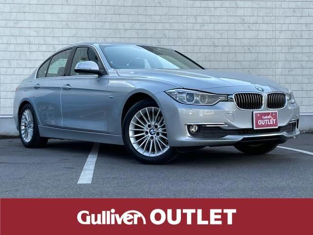 BMW 320dブルーパフォーマンス ラグジュアリー