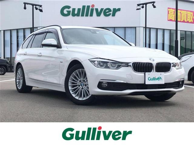 BMW 3シリーズ 320dツーリング ラグジュアリー 純正ナビ/レーンチェンジウォーニング/インテリジェントセーフティ/レーンディパーチャーウォーニング/横滑り防止装置/衝突被害軽減ブレーキ/オートライト/純正17インチアルミ/社外フロアマット