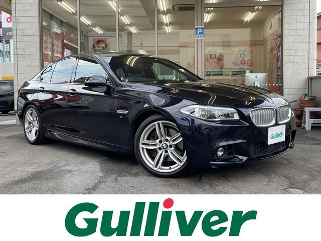 BMW アクティブハイブリッド5 Mスポーツ 修復歴無/黒革・サンルーフ/純正ナビ/Bluetooth/フルセグ/DVD/AUX/USB/MSV/Mスポーツアルミ・ステアリング・エアロ/レーダークルーズ/レーンキープ/LEDヘッド/保証書