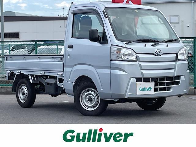 ダイハツ ハイゼットトラック 農用スペシャル 4WD/3方開/エアコン/荷台ランプ