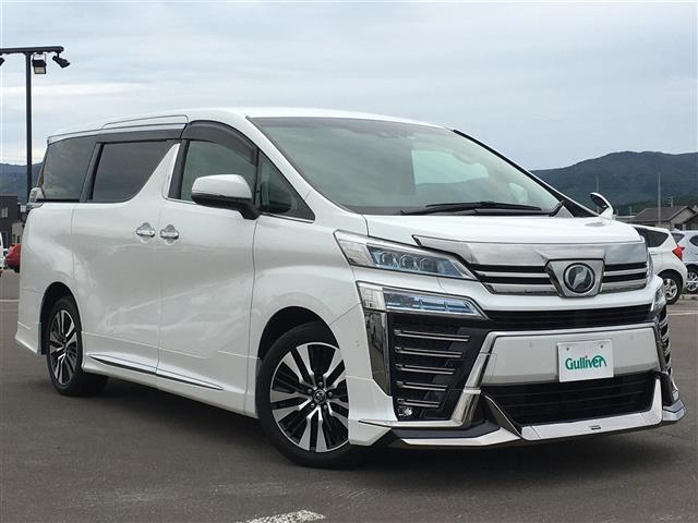 トヨタ 2.5Z Gエディション モデリスタエアロ/JBL/後席モニター/革シート/電子インナーミラー