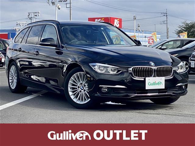 BMW 320dツーリング ラグジュアリー 衝突警告・フルレザーシート・メーカーナビ・バックモニター・クルーズコントロール・ETC・スマートキー・前席パワーシート・LEDヘッドランプ・フォグ・シートヒーター・純正17AW・禁煙