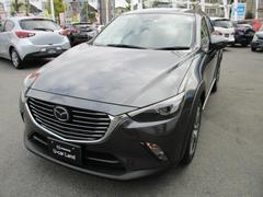 CX−3XD ノーブルブラウン 【弊社試乗車UP】 革シート 運転席