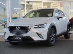 CX−3XD プロアクティブ 試乗車UPカー 新車保証継承 整備付
