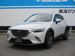 CX−3XDプロアクティブ 試乗車アップ ナビ