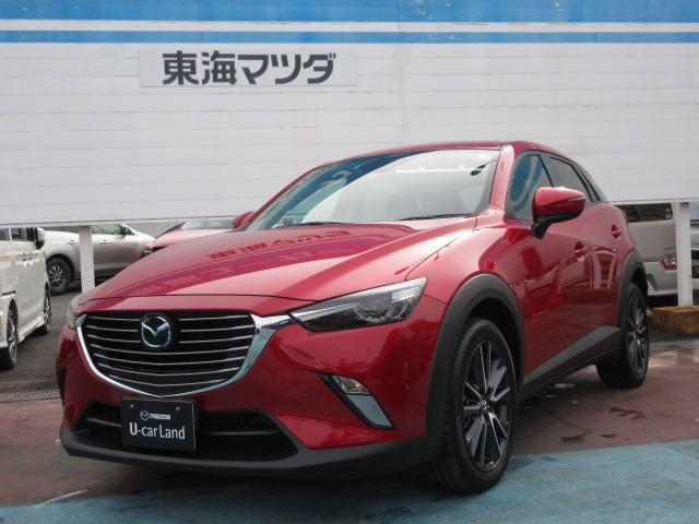 「マツダ」「CX-3」「SUV・クロカン」「岐阜県」の中古車