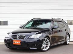 BMW525iツーリング MスポーツPKG 1年保証付き 1オーナ