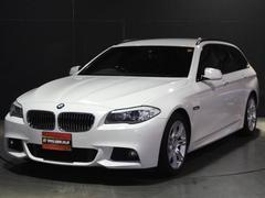 BMW525iツーリング MスポーツPKG 安心EGAT1年保証付