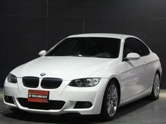 BMW320i Mスポーツパッケージ 純正18アルミ キセノン