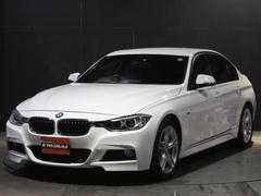 BMW320dブルーパフォーマンスMスポーツ ナビ バックカメラ