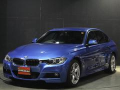 BMW320d Mスポーツ 純正HDDナビTV Bカメラ HID