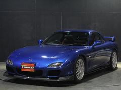 RX−7スピリットR タイプB 1500台限定 1オナ フルエアロ
