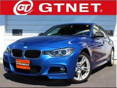 BMWアクティブハイブリッド3 Mスポーツ レザー サンルーフ
