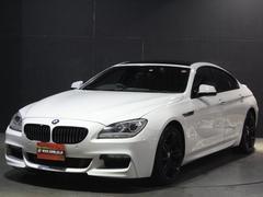 BMW640i Mスポーツパッケージ 禁煙車 サンルーフ Bカメラ