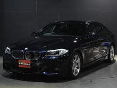 BMW523d Mスポーツ 1オナ パワーシート 全国1年保証