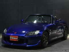 S2000ベースグレード 無限17AW 車高調 デュアルマフラー