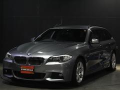 BMW523i MスポーツPKG 禁煙車 ナビTV 全国1年保証