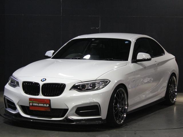 BMW M235iクーペ 1オナ 3Dカーボンエアロ 全国1年保証