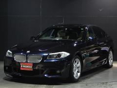 BMWアクティブハイブリッド5 MスポーツPKG 全国1年保証