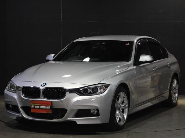 BMW アクティブハイブリッド3Mスポーツ OPレザー 全国1年保証