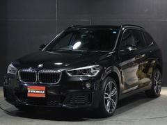 BMW X1xDrive 25i Mスポーツ HDDナビ 全国1年保証