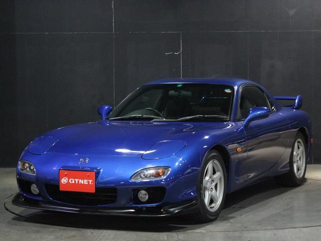 マツダ タイプRB 最終6型モデル フルオリジナルコンディション