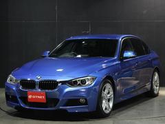 BMW320d Mスポーツ OPカラー HDDナビTV 18アルミ