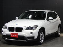 BMW X1sDrive20iナビゲーションPKG Bカメ 全国1年保証