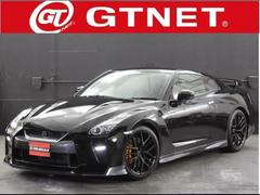 GT−Rピュアエディション ワンオーナー ニスモスポリセ SDナビ