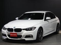 BMW320d Mスポーツ コンフォートアクセス アドバン19AW