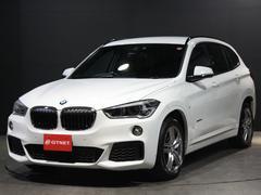BMW X1xDrive 18d Mスポーツ 1オーナ パワーバックドア